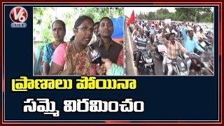 TSRTC Strike Continues With Protest And Bike Rallies In Warangal  Telugu