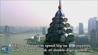 Baixar China spends big on IPR royalties, values innovation more