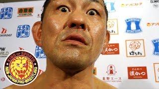 Minoru Suzuki is NOT happy thumbnail