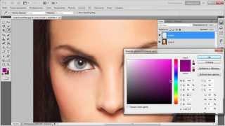 Фотошоп макияж для начинающих make up Photoshop