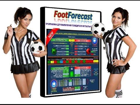 для ставок анализатор футбол