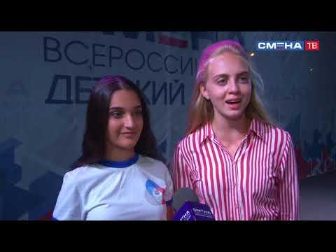 В «Смене» прошел гала-концерт посвященный Дню Государственного флага РФ