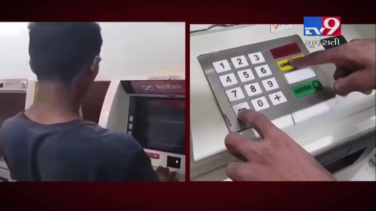 Andheri boy learns to hack ATM machine from Youtube videos, arrested-Tv9