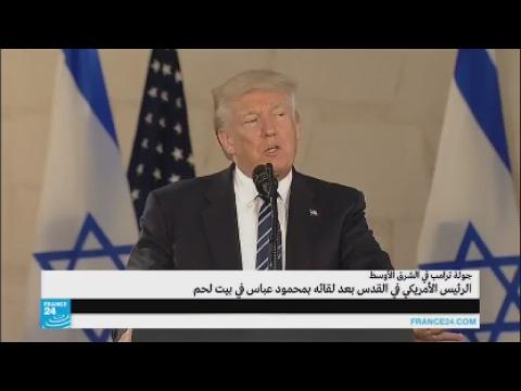 ترامب يمدح إسرائيل والشعب اليهودي