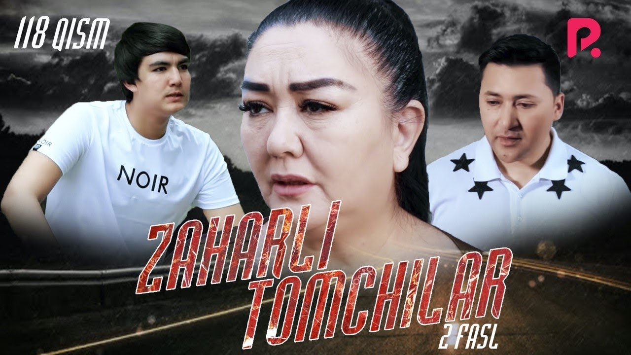 Zaharli tomchilar (o'zbek serial)   Захарли томчилар (узбек сериал) 118-qism #UydaQoling