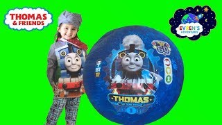 GIANT EGG SURPRISE THOMAS AND FRIENDS! Opening A Super Giant Surprise Egg Toy Trains Kids Video