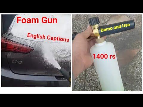 Snow Foam Lance | Spray | Gun | Soap Shampoo Gun For Car Bike Washing