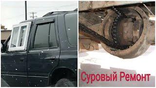Криворукий ремонт автомобиля своими руками №5