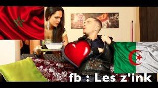 Quand un Algérien est invité chez une Marocaine Partie 1