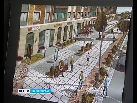 В Калининграде преображается Ленинский проспект