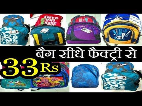 wholesale bags market,bag manufacturer,bag factory school bags traveling bags laptop bags l in delhi