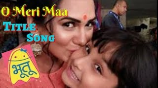Bhutu - O Meri Maa o mere maa    bhutu serial Title song   Zee tv lori