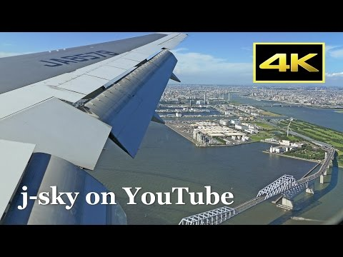 [4K] Stunning views! Full Flight ANA Boeing 767-300 from Osa