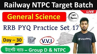Railway NTPC & Group D General Science in Bengali | Target Batch | TWS Academy | Day 30