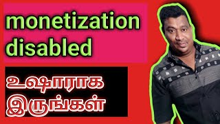 Monetization related new update | must watch | brainmask