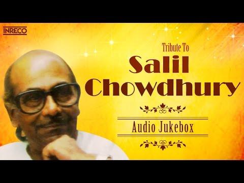 Best of Salil Chowdhury - A Tribute   Lata Mangeshkar   Kishore Kumar   Asha Bhonsle   Bengali Songs