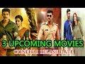 Upcoming South Hindi Dubbed Movies 2019 | BellamKonda Srinivas 2 Upcoming South Indian Movies