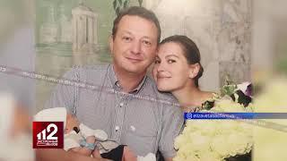Марат Башаров жестоко избил жену. Видео!