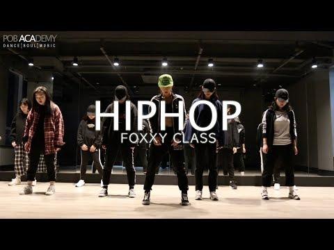 [광주댄스학원   HIPHOP DANCE CLASS VIDEO] 광주 POB댄스아카데미 힙합댄스클래스