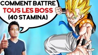 Comment battre Gogeta + les boss 40 STAMINA - DOKKAN BATTLE