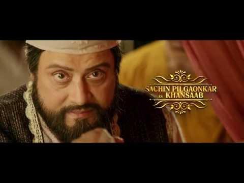 Sachin Pilgaonkar's role as Khansaheb in Katyar Kaljat Ghusali