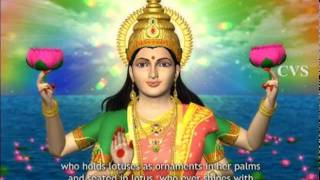 Sri Venkateswara Suprabhatam ( Prapatti ) 3D Animation Songs Part - 3