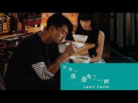 Topsify Hong Kong Cantopop Top 40 香港最流行廣東歌曲