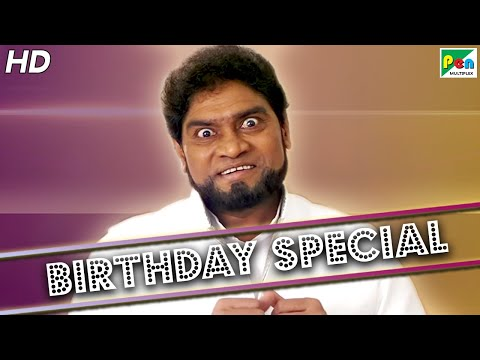 Johnny Lever Birthday Special | Superhit Back to Back Comedy Scenes | Entertainment, Machine