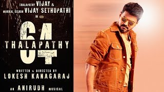 Official: Thalapathy 64 First Look | Thalapathy Vijay | Vijaysethupathi | Anirudh | Lokesh Kanagaraj