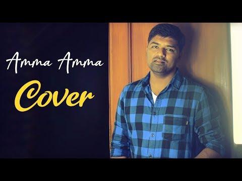 Amma Amma (Cover) Ft. Venkat   Velaiyilla Pattathari   Dhanush   S.Janaki   Anirudh Ravichander