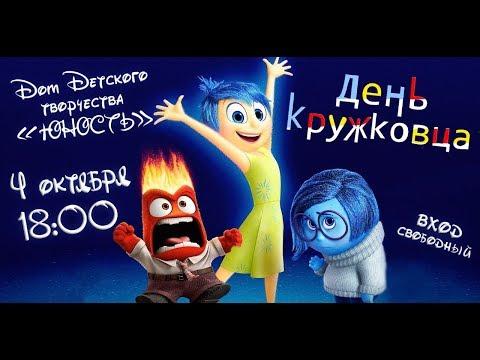 Мультфильм головоломка смотреть на русском языке