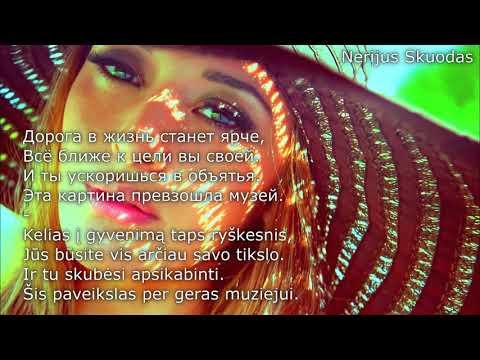 [lyrics] ElDark - Художник [LIETUVIŠKAI!]
