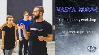 Мастер-класс Василия Козаря, Санкт-Петербург, contemporary