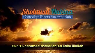 DZIKIR PENENANG HATI Hasbi Rabbi Jallallah Ma Fi Qalbi Ghairullah Lirik Sholawat Nabina