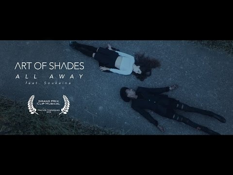Leo Dessi / Art of Shades - All Away (Director's Cut)