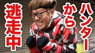 逃走中 「ドラゴンボール超」 コラボスペシャル ~横浜中華街大決戦!~...