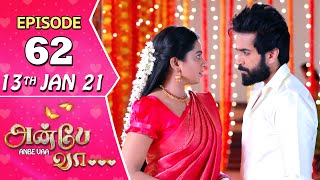 Anbe Vaa Serial | Episode 62 | 13th Jan 2021 | Virat | Delna Davis | SunTV Serial |Saregama TVShows