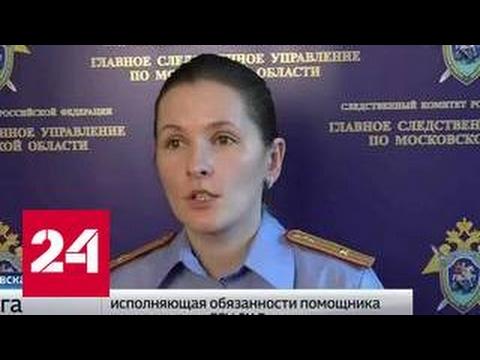 Следователи выясняют обстоятельства смерти грудного ребенка в Пушкине