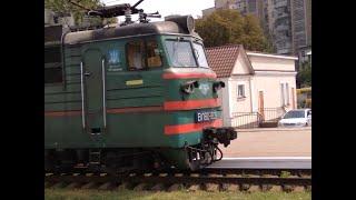 поезда клип