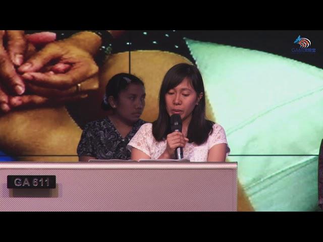 GA印尼语崇拜,耶稣翻转了我的生命 Yesus Mentransformasikan Kehidupan Saya Melalui GAIW - Ane Dara Hoe
