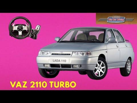 ВАЗ 2110 ТУРБО - тест-драйв, обзор турбо ваз турбо таз в City Car Driving