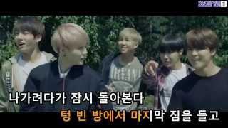 [KTV] BTS - Move