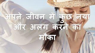 Oriflame India | Opportunity Hindi Training