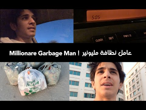 The Boss of Cleaning – Korean Millionaire Living in Bahrain Spends Every Morning Cleaning the Streets