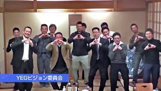 【恋するフォーチュンクッキー】岡崎商工会議所青年部ver