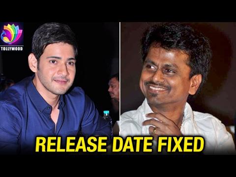 Mahesh Babu And AR Murugadoss Movie Release Date Confirmed | Fatafat News | Tollywood TV Telugu
