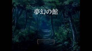 製作者 真紅の息吹様 ふりーむより http://www.freem.ne.jp/win/game/13...