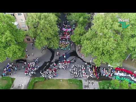 Парад. Николаев. День Европы. 19.05.19