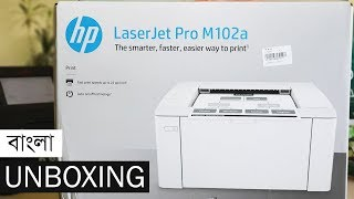 HP LaserJet Pro M102a Printer Unboxing And Review!