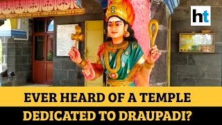 Ever heard of a Draupadi temple? This one in Mauritius will leave you in awe